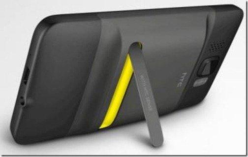 Батарея увеличенной емкости для HTC HD2