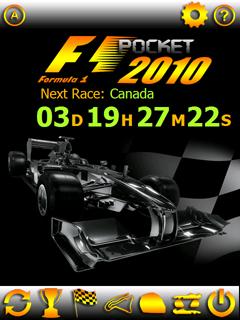 Программы Formula 1 для аппаратов HTC