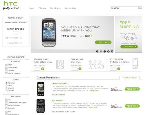 HTC открыла интернет-магазин в США