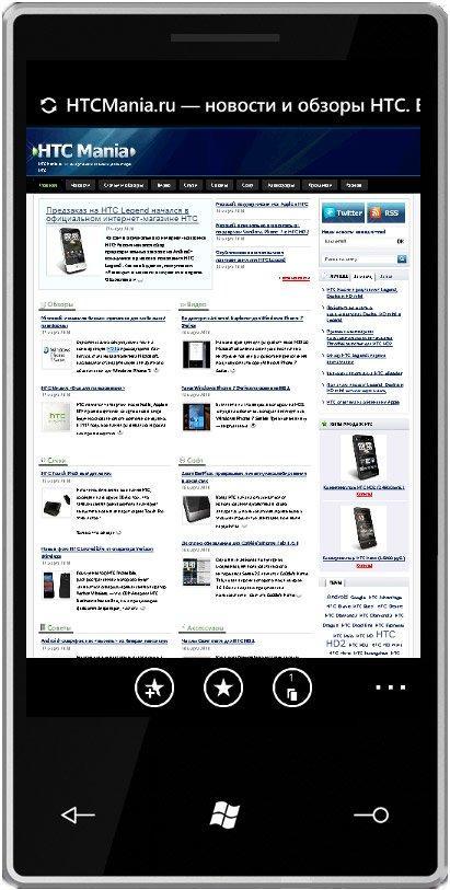 Как установить эмулятор Windows Phone 7 на свой компьютер