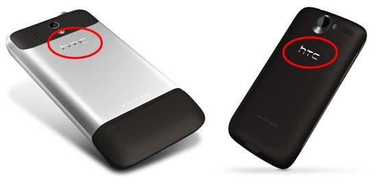 Большой логотип HTC