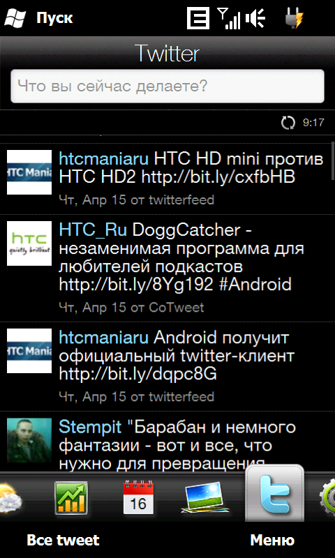 HTC Peep — twitter-клиент в Sense