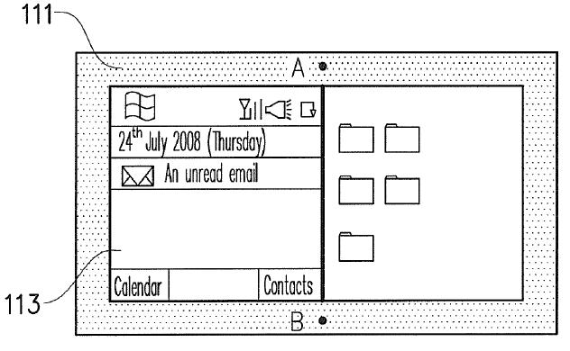 Патент HTC — способ разделения сенсорного экрана