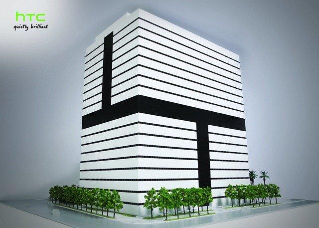 Новая штаб-квартира HTC