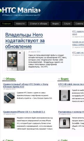 skyfire-webpage-fullscreen