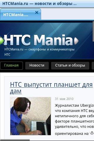 Coco Браузер для Android