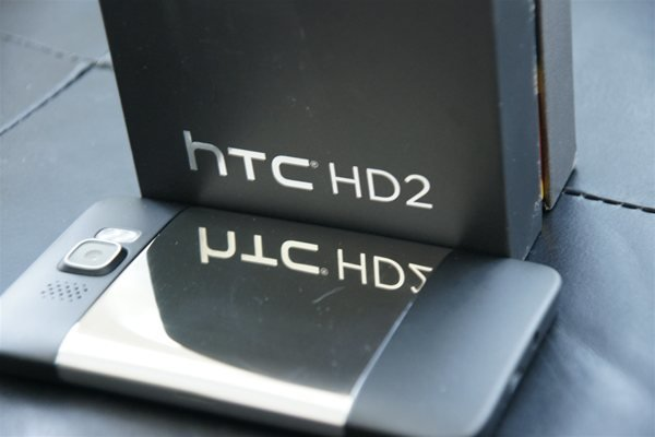 how-to-polish-your-hd2-11