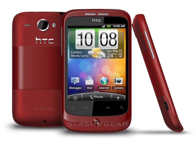 HTC Wildfire — красный корпус