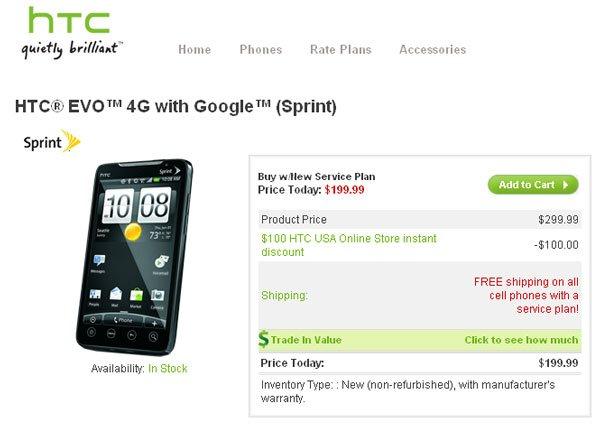 HTC будет заниматься продажами EVO 4G