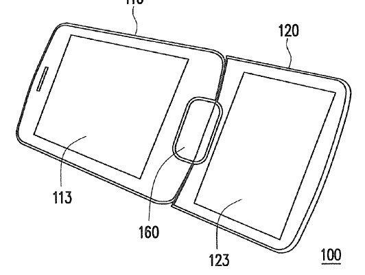 HTC запатентовала портретный слайдер