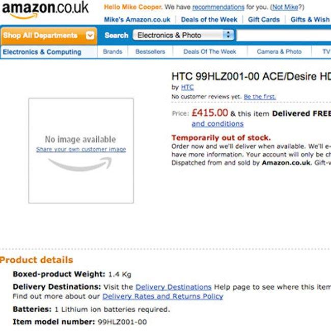 Desire HD на сайте Amazon UK