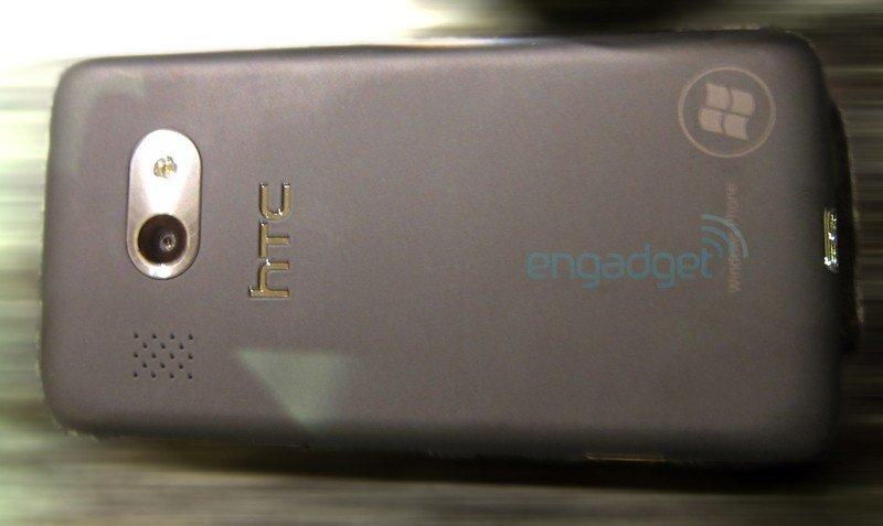 Загадочный Windows Phone 7 коммуникатор от HTC