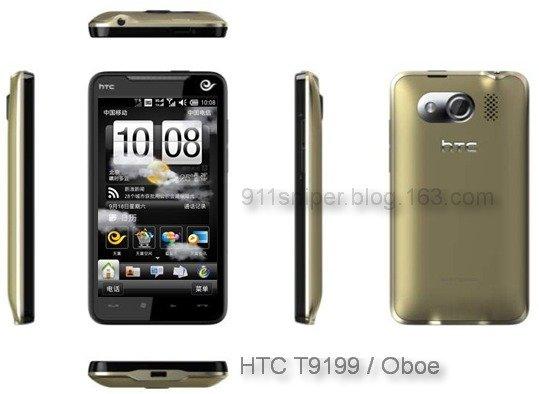 HTC Oboe (T9199) — китайский HD2