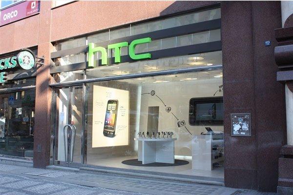Фирменный магазин HTC в Праге