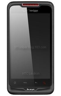 HTC Lexikon