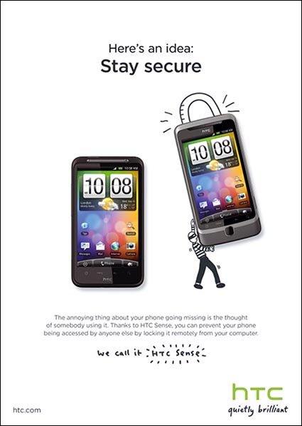HTC запускает новую рекламную кампанию Here's an idea