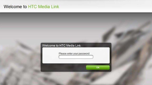 Вход в веб-интерфейс настройки HTC Media Link