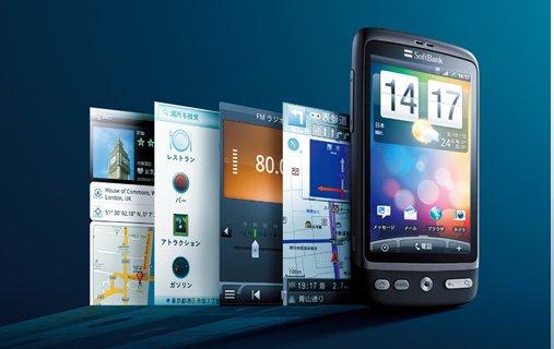 HTC Desire (версия SoftBank)