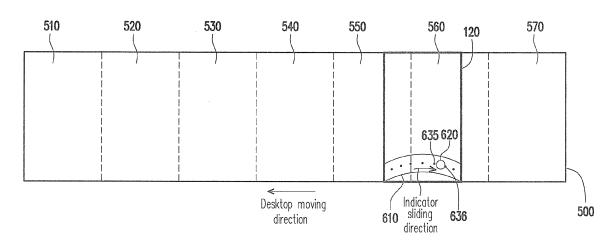 Изображение из патентной заявки HTC