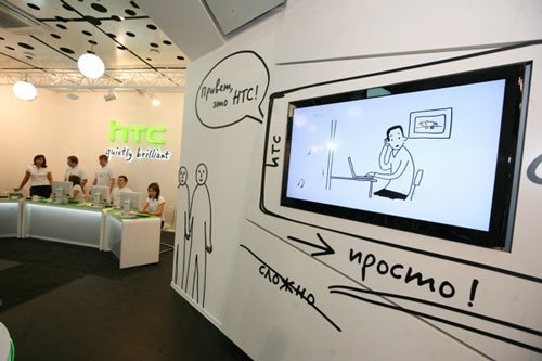 Центр HTC в Санкт-Петербурге