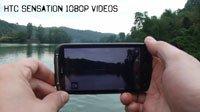 HTC Sensation: еще одна тестовая съемка в Full HD