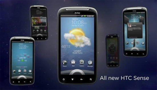 Экран блокировки в HTC Sense 3.0