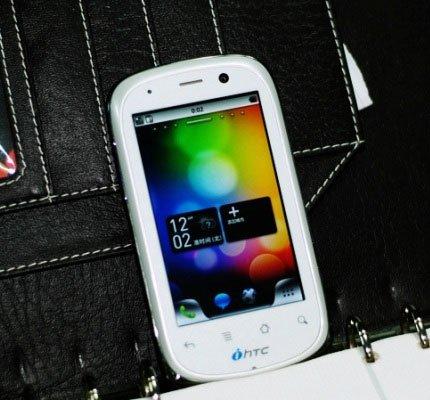 (O)HTC HD6