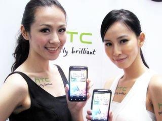 HTC и девушки