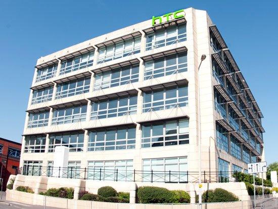 Европейская штаб-квартира HTC (Лондон)
