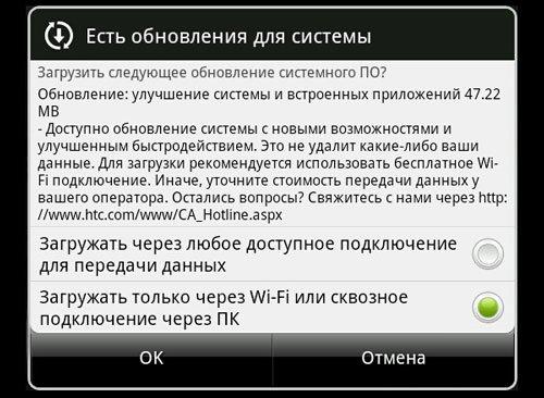 Планшет Flyer получил обновление до Android 2.3.4