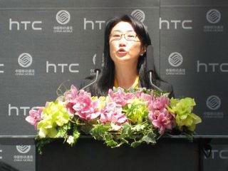 Председатель совета директоров HTC Чер Ван
