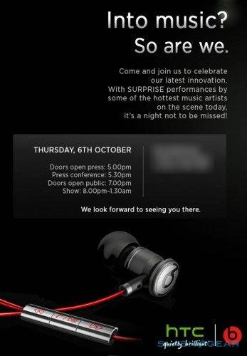 Лондонское мероприятие HTC пройдет под знаком Beats
