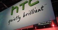HTC баннер