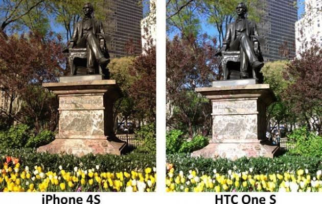 Сравнение камер HTC One S и iPhone 4S вне помещения