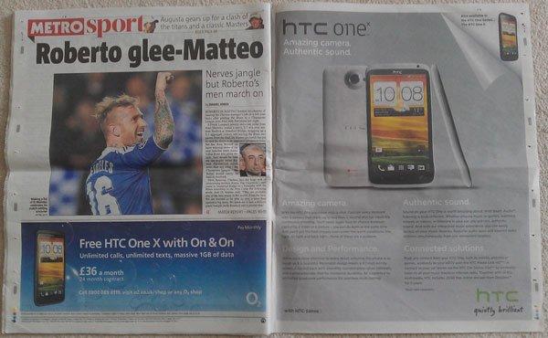 Реклама HTC One X