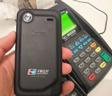 htc-nfc-mobile-payments