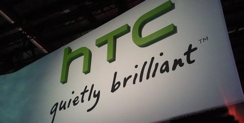 htc-logo-banner-event