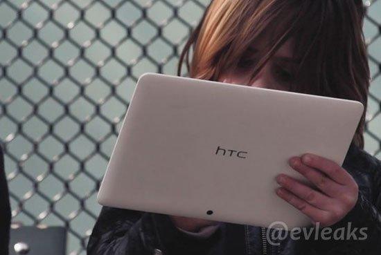 Загадочный планшет HTC