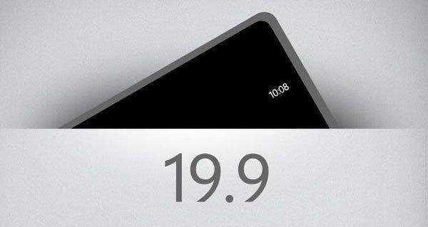 HTC — 19 сентября 2012 года