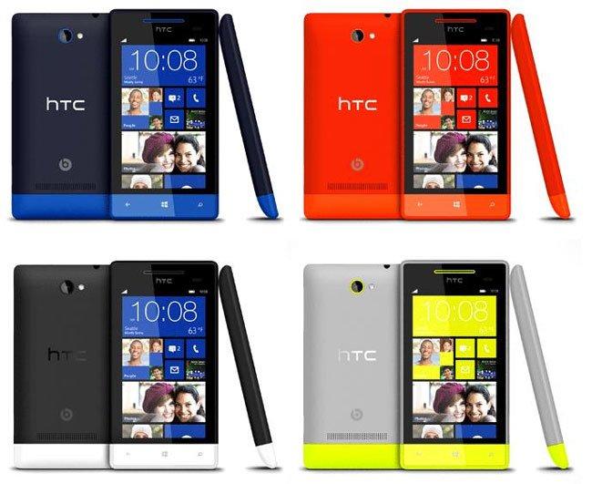 Цвета корпуса HTC 8S
