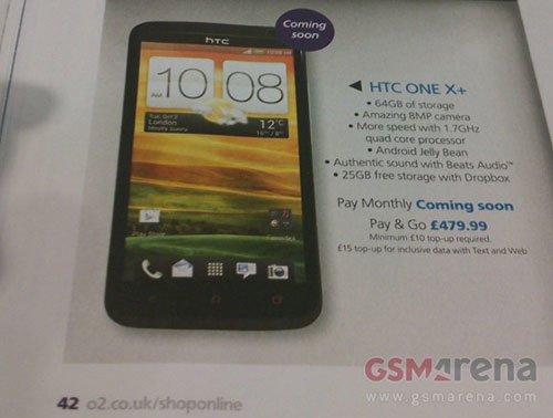HTC One X+ в каталоге O2