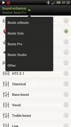 MusicBox для One X
