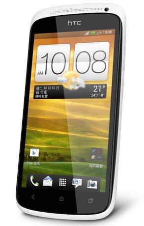 Белый HTC One S для Тайваня