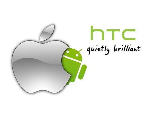 HTC и Apple положили конец патентной войне