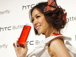 htc-j-butterfly-girl