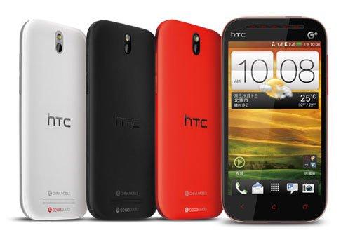 HTC One ST — эксклюзив для китайского рынка