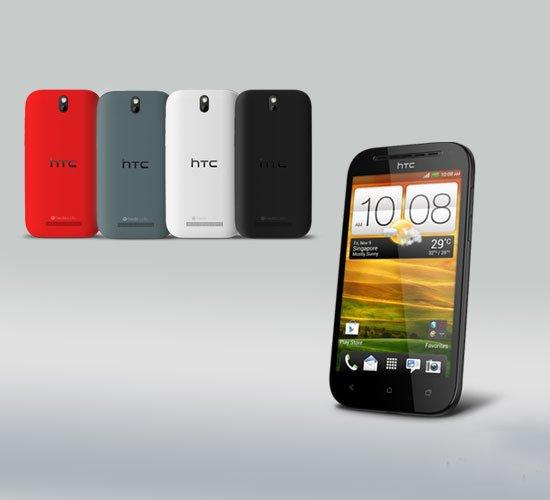 Все цвета корпуса HTC One SV