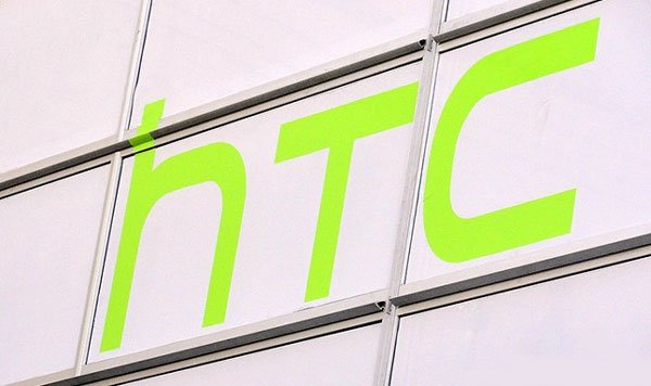 htc-logo-on-building
