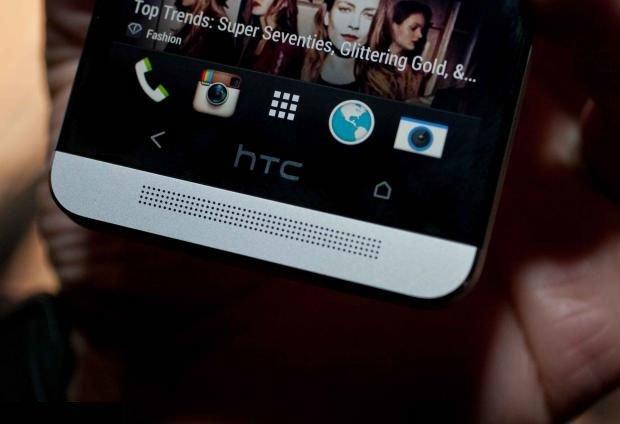 HTC One — нижняя часть лицевой стороны