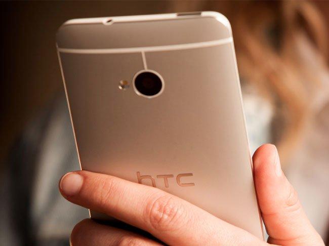 HTC One — красивый и технологичный